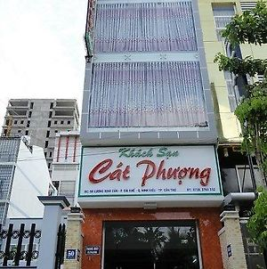Cat Phuong photos Exterior
