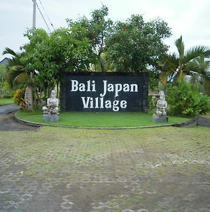 Bali Japan Village photos Exterior