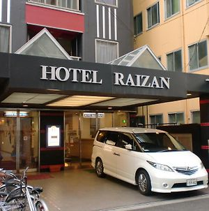 Hotel Raizan North photos Exterior