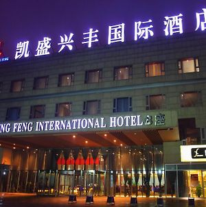 Beijing Kai Sheng Xing Feng International Hotel photos Exterior
