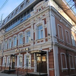 Onegin Boutique Hotel photos Exterior