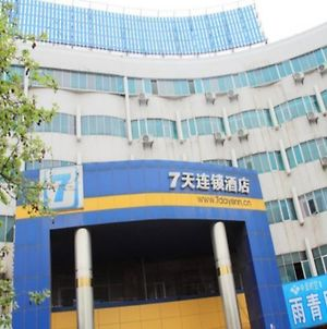 Atour Hotel Economic Development Zone Yangzhou photos Exterior