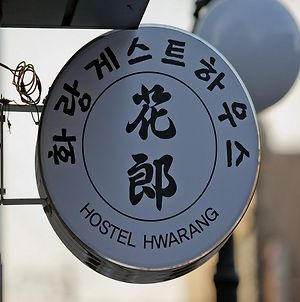 Hwarang Guesthouse photos Exterior