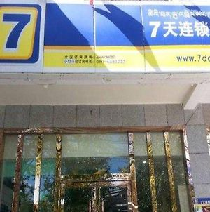 7 Days Inn Xining Dashizi Center Branch photos Exterior