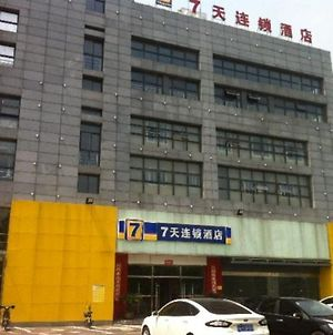 7 Days Inn Taicang Bus Station Branch photos Exterior