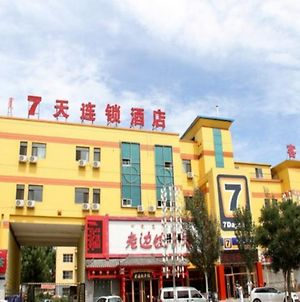 7 Days Inn Hohhot Hailar Street photos Exterior