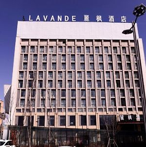 Lavande Hotel Harbin West Station Wanda Plaza Branch photos Exterior