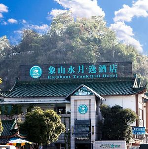 Guilin Elephant Trunk Hill Hotel photos Exterior