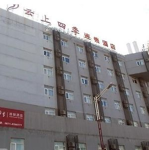 Fairyland Hotel Dongfeng Plaza photos Exterior
