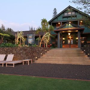 Lumeria Maui, Educational Retreat Center photos Exterior