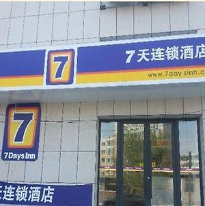 7 Days Inn Jinzhou Heishan Fushan Times Square Bra photos Exterior