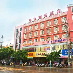 Gangfeng Business Hotel photos Exterior
