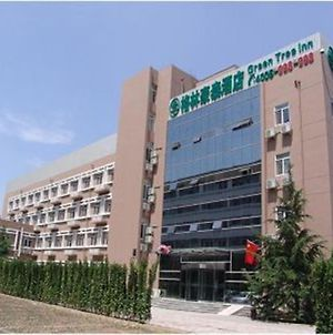 Greentree Inn Tianjin Huayuan Subway Station Guiyuan Road Business Hotel photos Exterior