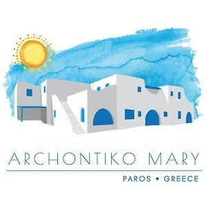 Archontiko Mary photos Exterior