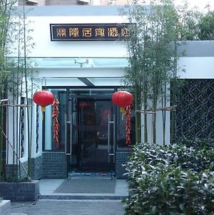 Baolong Homelike Hotel - Henglong Hotel photos Exterior