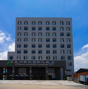 Chiayi Oriental Pearl International Hotel photos Exterior