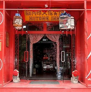 Beijing Hutong Culture Inn photos Exterior