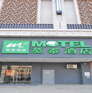 Mo Tai Hotel Shijiazhuang And Financial Street Road Shop photos Exterior