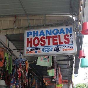 A Phangan Hostel photos Exterior