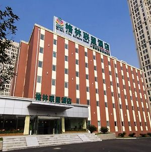 Greentree Alliance Zhejiang Hangzhou Xiasha Wenze Road Metro Station No.6 Street Hotel photos Exterior