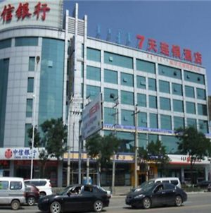 7 Days Inn Xingan Road photos Exterior