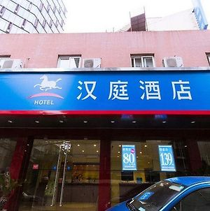 Hanting Hotel Hangzhou Wulin Square West photos Exterior