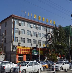 Qijia Hohhot Hulun South Road Hotel photos Exterior