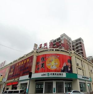 7 Days Inn Wuhan Huaqiao City Happy Valley Branch photos Exterior