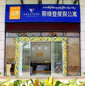 Tujia Sweetome Service Rentals Xishuang Twelve City Branch Hotel photos Exterior