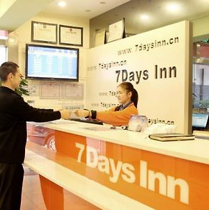 7 Days Inn Zhaoqing Xinghu Avenue Hujing Branch photos Exterior