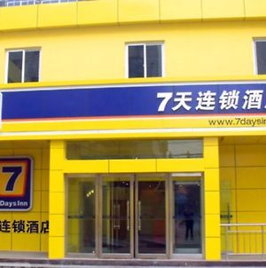 7 Days Inn Dongyang Hao Le Duo Square Branch photos Exterior