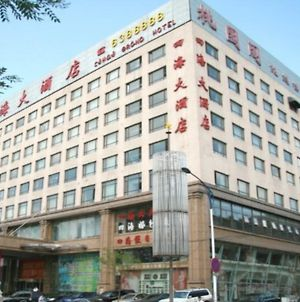 Anshan Sihai Holiday Hotel photos Exterior