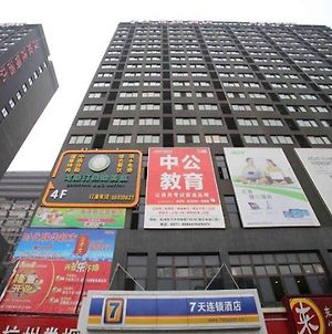 7 Days Inn Hangzhou Xiasha Gaosha Subway Station Business Street Branch photos Exterior