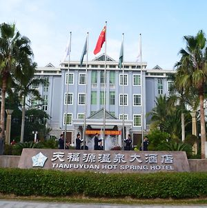 Tianfuyuan Hot Spring Hotel photos Exterior