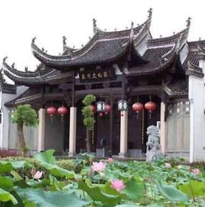 Huizhou Culture Park photos Exterior