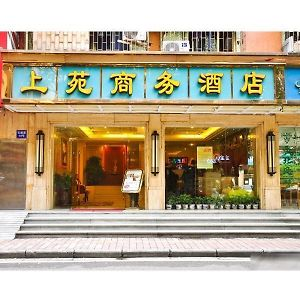 Shangyuan Business Hotel photos Exterior
