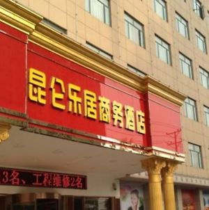Kunlun Leju Business Hotel Nanyang Xin Chen Road photos Exterior