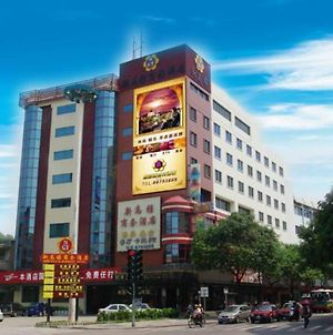 New Gao Ya Business Hotel photos Exterior
