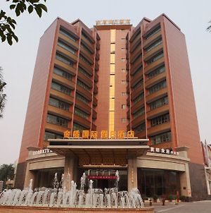 Dongguan Jintion International Holiday Inn photos Exterior