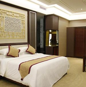 Zhuhai Paragon Holiday Hotel photos Room