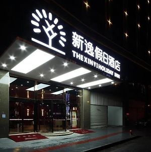 Xinyi Holiday Hotel photos Exterior