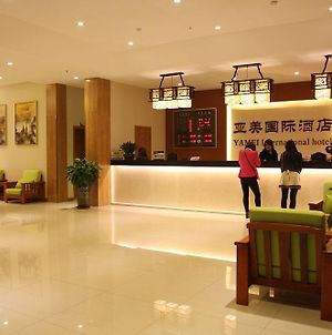 Beijing Dihang Business Hotel photos Exterior