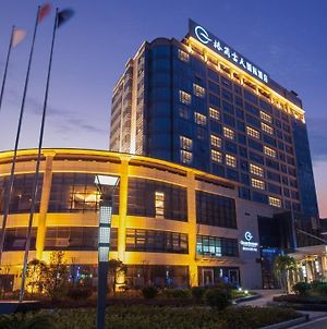 Grand Skylight International Hotel Guiyang photos Exterior
