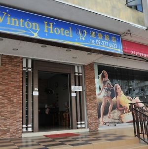 I-Winton Hotel photos Exterior
