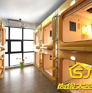 Shangjian Capsule Apartment Hangzhou East Railway Station photos Exterior
