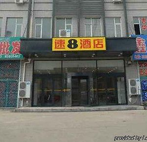 Super 8 Changchun Qi Mao Cheng photos Exterior