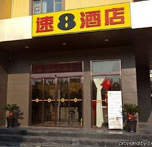 Super 8 Hotel Wenzhou Jiang Jun Qiao photos Exterior