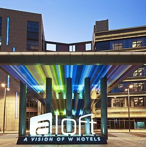 Aloft Dongguan Songshan Lake photos Exterior