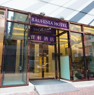 The Bauhinia Hotel - Tsim Sha Tsui photos Exterior