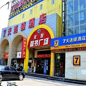 7 Days Inn Shijiazhuang Donggang Road Dashimen Branch photos Exterior